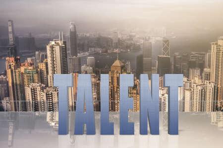 potentiality: Concepto de talento, habilidad, capacidad, etc con el texto 3d bajo el cielo en la ciudad moderna.