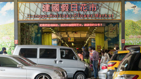 chien: TAIPEI, TAIWAN - DECEMBER 6th : Famous Chien Kuo Holiday Flower Market in Taipei with many people, Taiwan on December 6th, 2014. Editorial