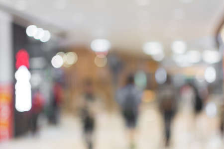 depth: Abstract background of shopping mall, shallow depth of focus. Stock Photo