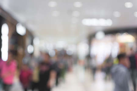 commercial building: Abstract background of shopping mall, shallow depth of focus. Stock Photo