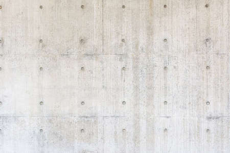Exposed Concrete wall background with nobody Stock Photo