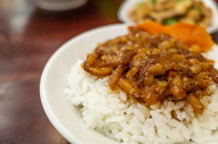 Taiwanese Chinese braised pork on rice