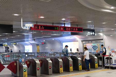Taipei, Taiwan - May 12th, 2019: MRT subway station with people in Taipei, Taiwan, Asia