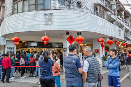 Nantou, Taiwan - FEB 8th, 2019: famous shop of Feeling18 Chocolate Shop at Puli, Nantou, Taiwan, Asia