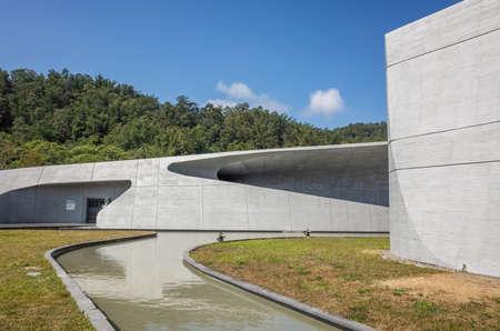 Nantou, Taiwan - November 5th, 2019: modern architecture of Xiangshan Visitor Center at Sun Moon lake, Taiwan, Asia