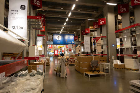 Taichung, Taiwan-September 10th, 2020: modern building interior of IKEA, famous furniture store supermarket in Taichung, Taiwan, Asia Sajtókép