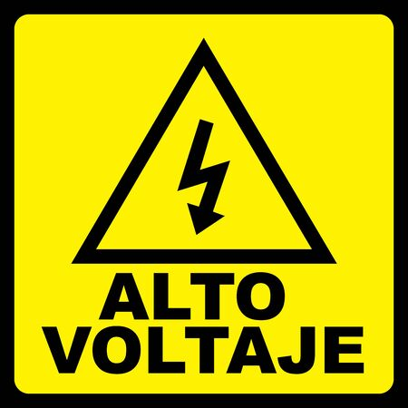 Classic High Voltage Sign