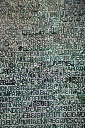 Words on a door of Sagrada Familia Stock Photo - 7649613