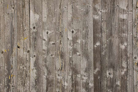 Wooden screen of boards Stock Photo - 9569881
