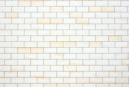 White wall background photo