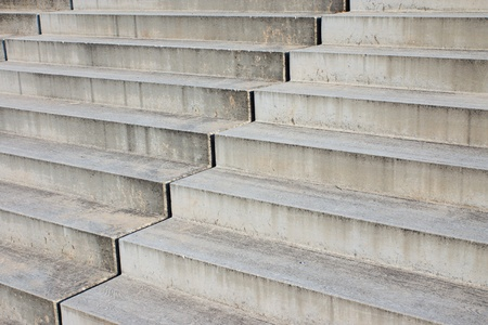 Detail of grey stairs
