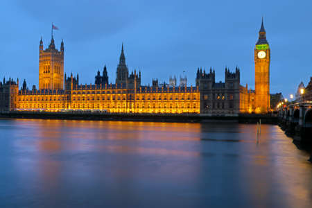 The Houses of Parliament on a rainy day photo