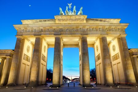 The Brandenburger Tor at sunset Stock Photo - 14384712