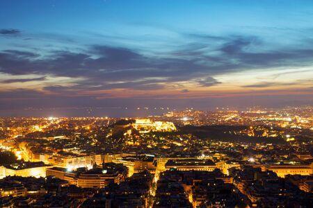 Athens at night Imagens - 16249796
