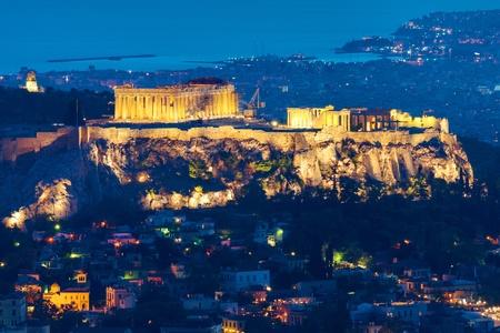 Athens at night Imagens - 20670472