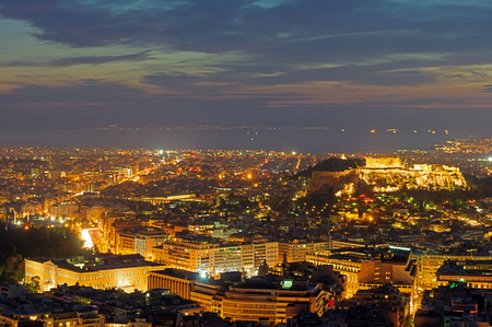 The center of Athens after sunset photo
