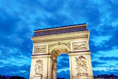 The famous Arc de Triomphe in Paris at dawn