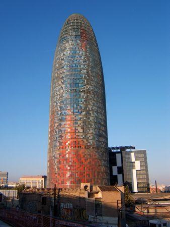 agbar tower in Barcelona