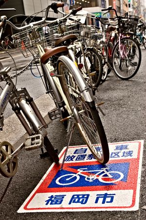 bicycles in a japanese street Stock Photo
