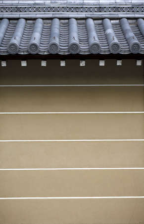 Japanese roof with wall space for your own writing Stock Photo