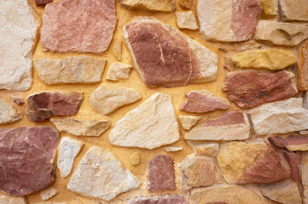 A stone wall for use as a background or wallpaper image.