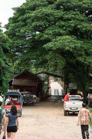 ble: Bridge Station to Ble Lagoon