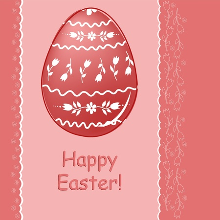 Easter greetings card with text field (EPS10) Vector