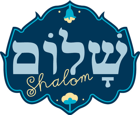 shalom: Shalom or peace along with truth and justice is among the most hallowed Jewish values. Always have peace in your mind and soul with this design by Embroidery patterns Illustration