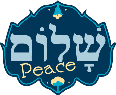 Shalom or peace along with truth and justice is among the most hallowed Jewish values. Always have peace in your mind and soul with this design by Embroidery patterns Illustration