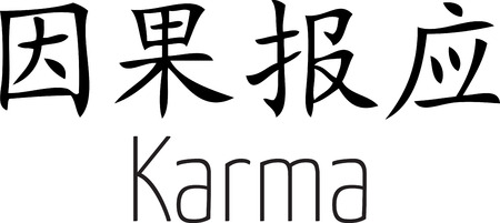 How people treat you is their Karma. How you reacts it yours.