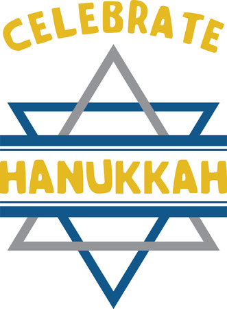 Use this Hanukkah Star of David design for your holiday project. Çizim