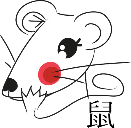Mouse head is a zodiac sign in Chinese culture Çizim