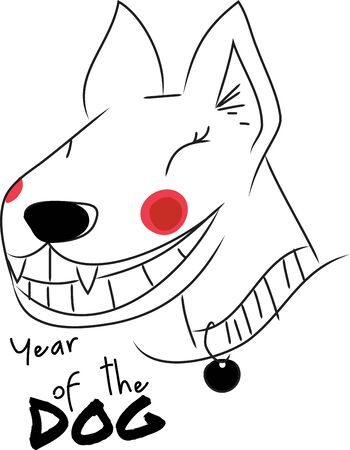 Dog head is a zodiac sign in Chinese tradition Çizim