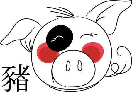 sow: Pig head is a zodiac sign in Chinese tradition Illustration