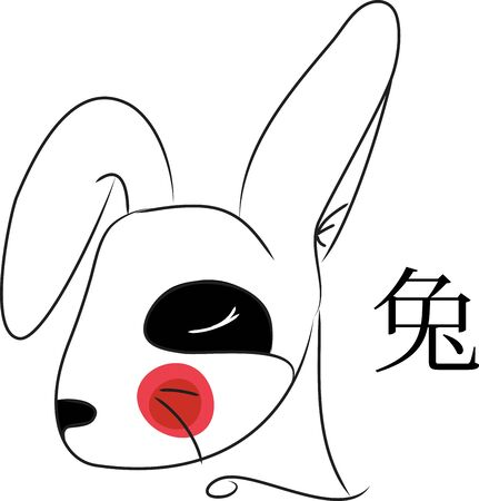 cony: Rabbit head is a zodiac sign in Chinese tradition