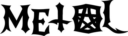 pentagramma musicale: Parola di metallo e simboli per gli appassionati di musica. Vettoriali