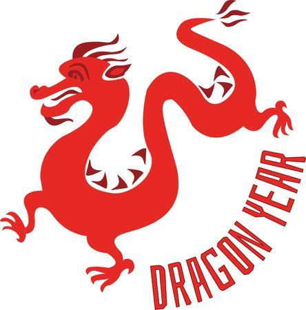 欲望: 深い欲望とドラゴンズを希望しました。