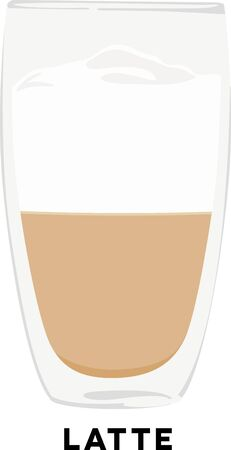 arabica: Use this latte drink for a baristas shirt or apron. Illustration