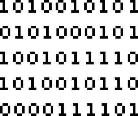이 바이너리 코드를 재미있는 컴퓨터 테마 셔츠로 사용하십시오.