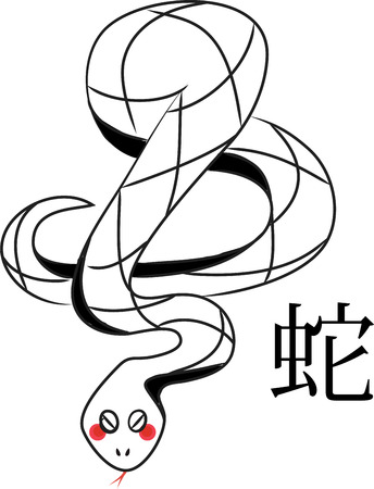 venomous: Chinese coiled snake symbolizes mythological aspects. This would look great on a hat. Illustration
