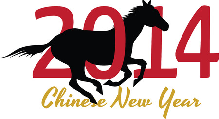 Celebrate the Chinese new year with a year of the horse design.
