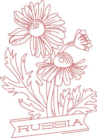 デイジーを連想させる無邪気な喜び、自然と通信し、それらに花の愛を促進、子供と時間を共有する時間を取る  イラスト・ベクター素材