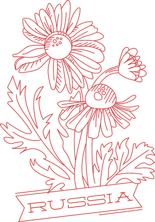 innocent: The daisy reminds us of innocent pleasures, and taking out time to communicate with nature and to share time with children, encouraging them a love of flowers
