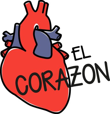 corazon: Sweeten up your Valentines Day and show some love with this design on your holiday projects.