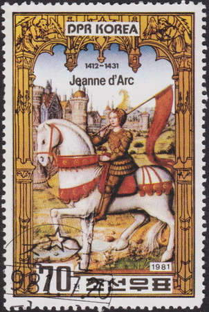 A stamp printed in DPR North Korea shows Joan of Arc,