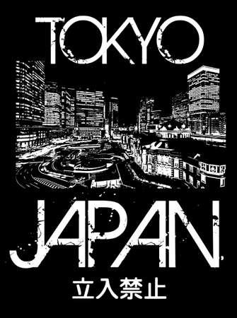 Tokyo Japan Typographie; T-Shirt mit Grafik Vektorgrafik