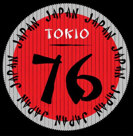 Japan Tokio graphic logo tee design