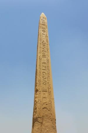 Obelisk at Karnak temple (Luxor, Egypt)