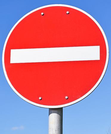 do not enter: Do not enter traffic sign on the road