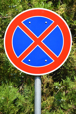 stopping: No stopping traffic sign Stock Photo